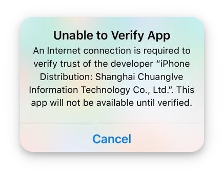 unable to verify app