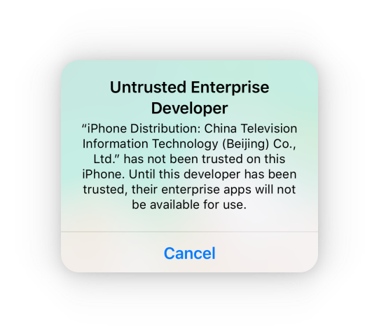 untrusted enterprise developer error